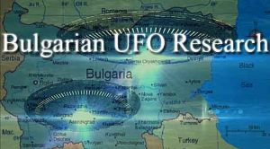 Bulgarian UFO Research